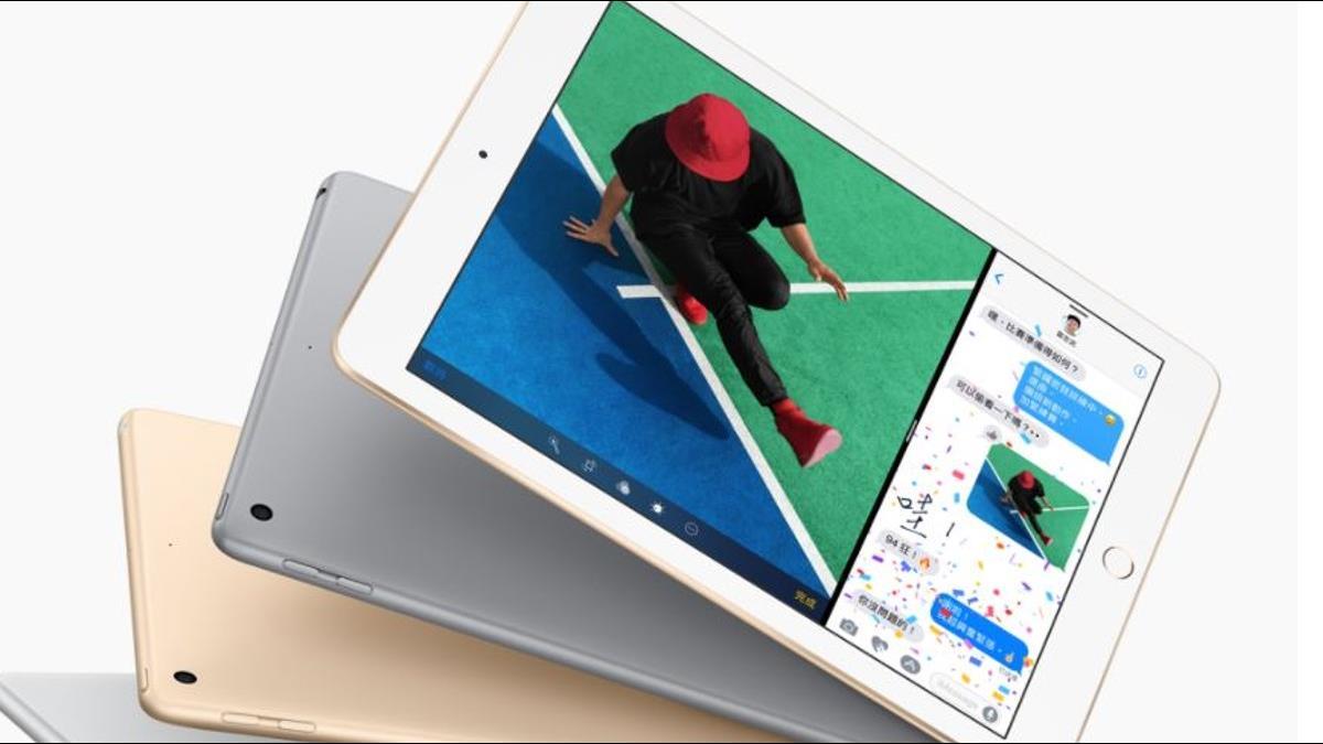 「佛心價」舊9.7吋iPad宣布降價!基本入門款萬元有找