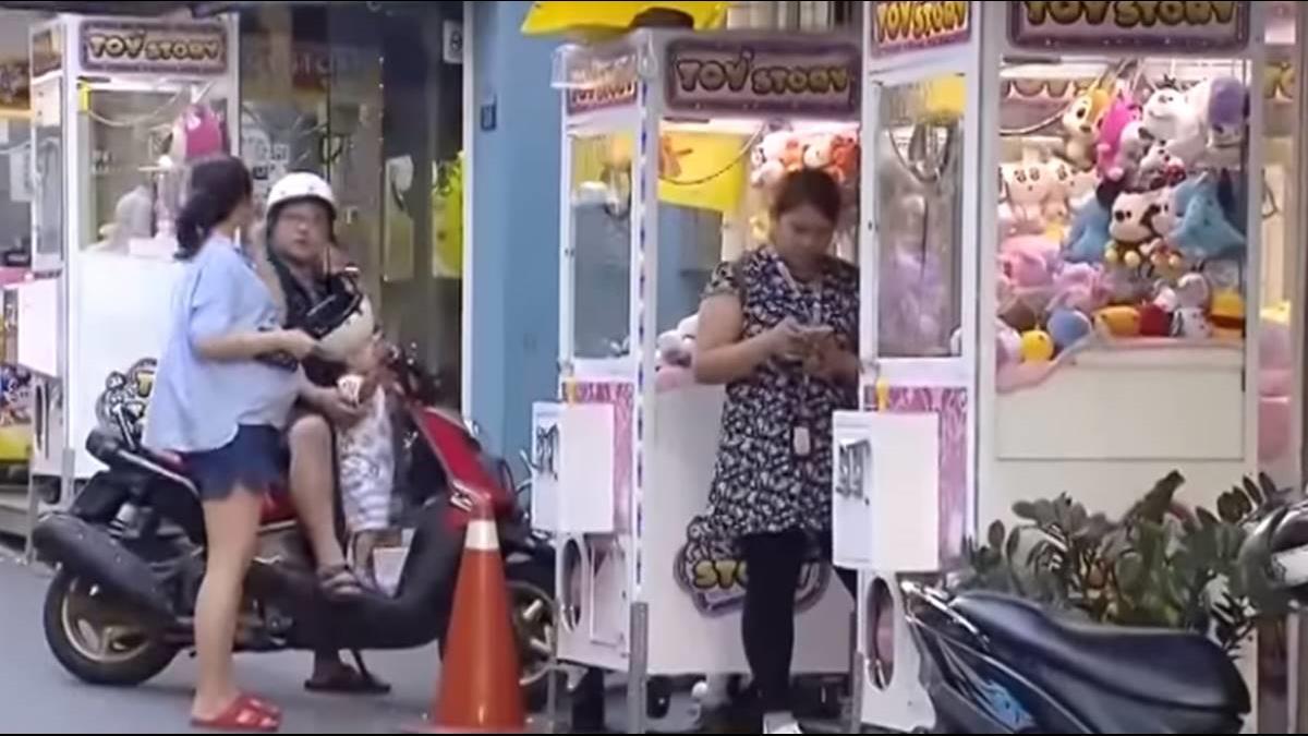 北市東區金店面招租冷 蘋果經銷商變夾娃娃機店