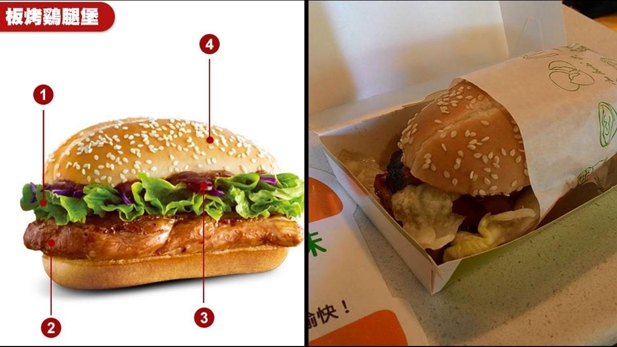 麥當勞換菜單「最好吃漢堡」卻停售 網友怒喊不去消費了