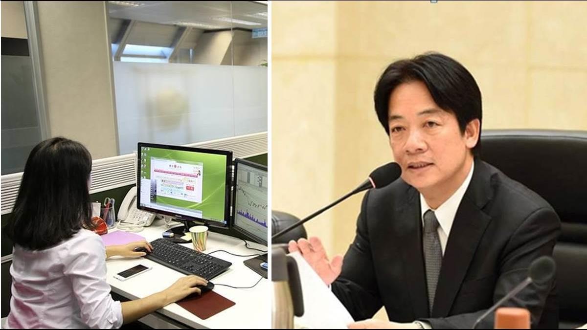 台灣勞工平均月薪近5萬? 主計處網站直接打臉賴揆