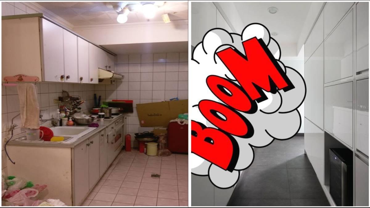 老婆希望有明亮廚房 他砸200萬把30年老屋變這樣 老婆都哭了
