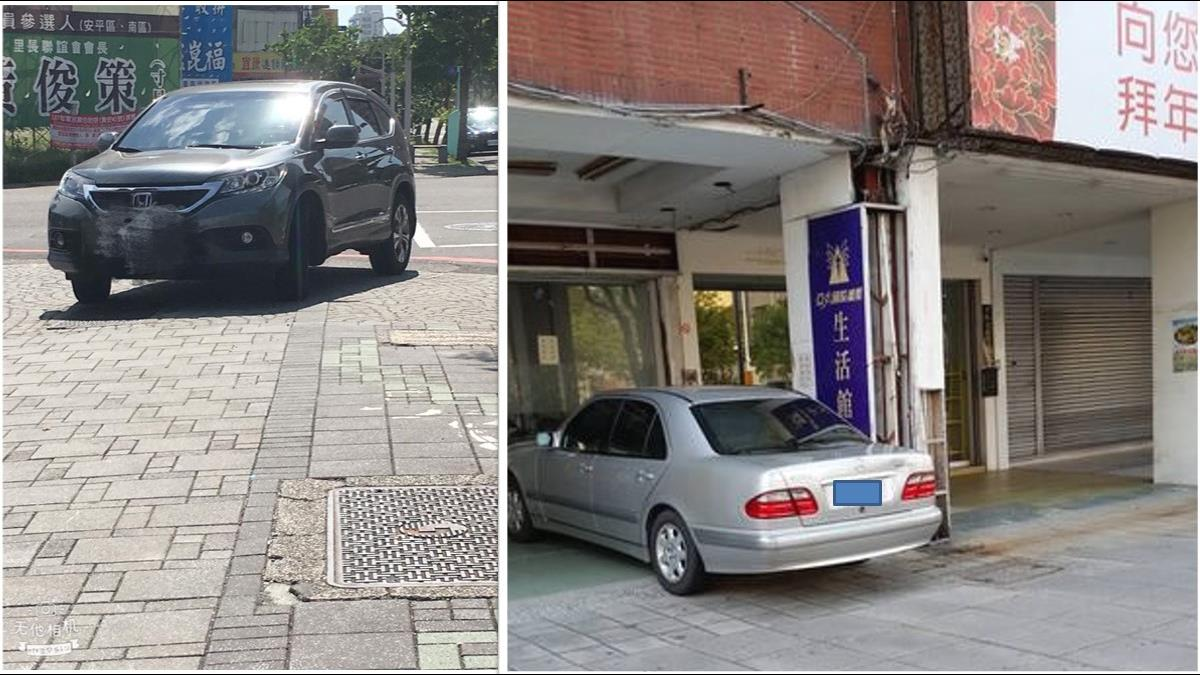 「台南式停車」人行道停好停滿!網譏:南部駕照都自己印