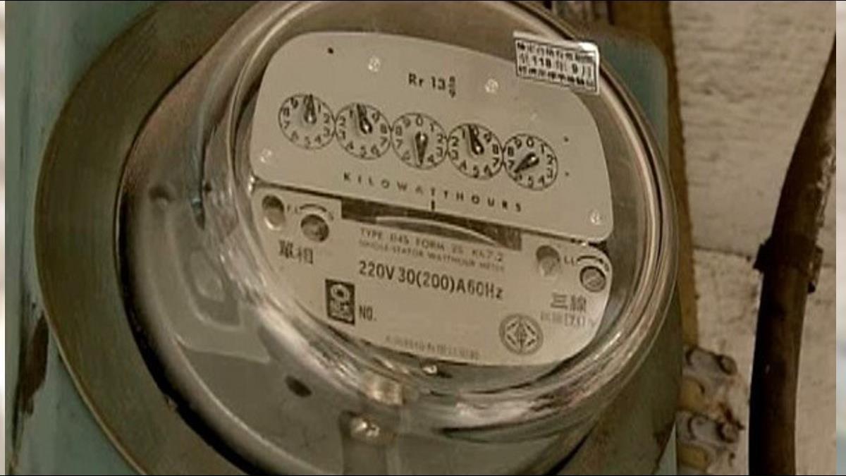 夏日電價啟動!半夜洗衣電費比較省?台電回應了