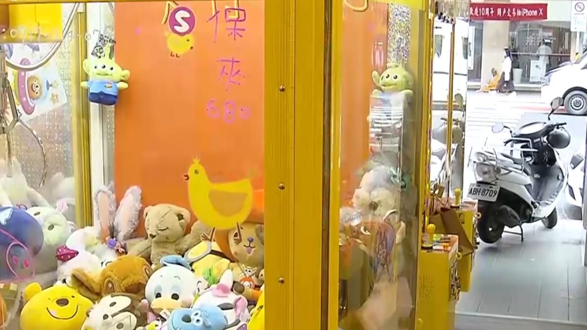 娃娃機進駐百萬金店面 揭密吸金術