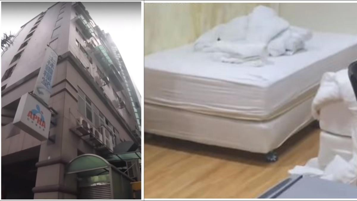 Airbnb被針對?Agoda挺北市下架非法日租旅宿 Airbnb回應了