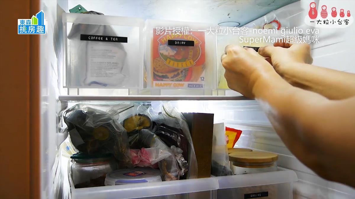 6大絕招解決髒亂冰箱 跟高電費說ByeBye!