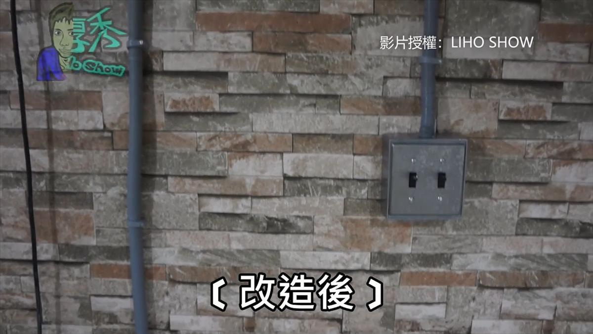 DIY改造工業風房間! 用文化石壁紙營造氣氛