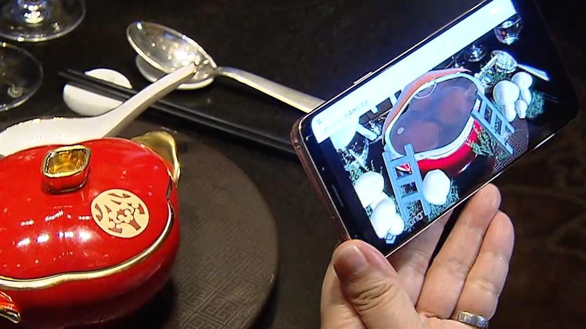 餐廳推限量AR上菜 看松茸跳進湯碗裡