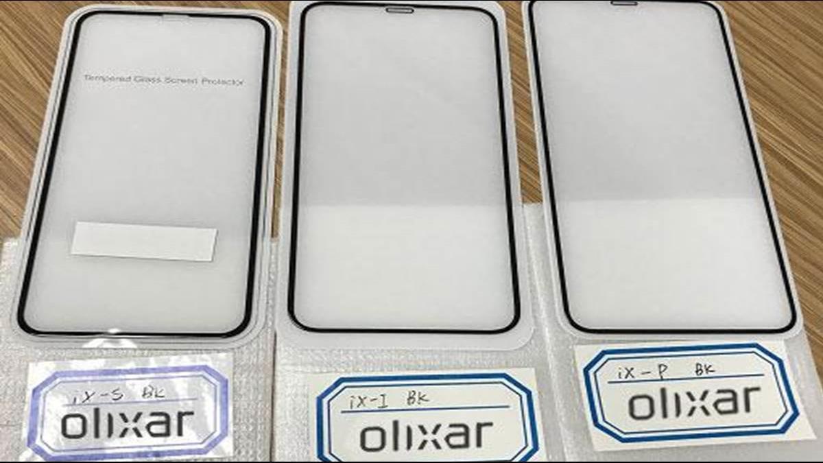SE 2代不推了? 2018新款6.5吋iPhone「這原因」曝光