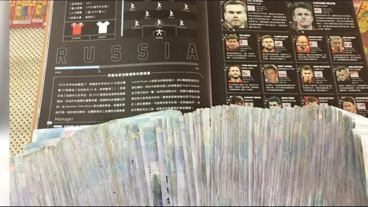 又贏!神秘大學生重押俄羅斯50萬讓分過盤 傳運彩急鎖盤降賠率