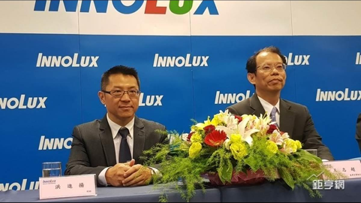 群創高層大地震!王志超請辭 新董座有20年外資法人經驗