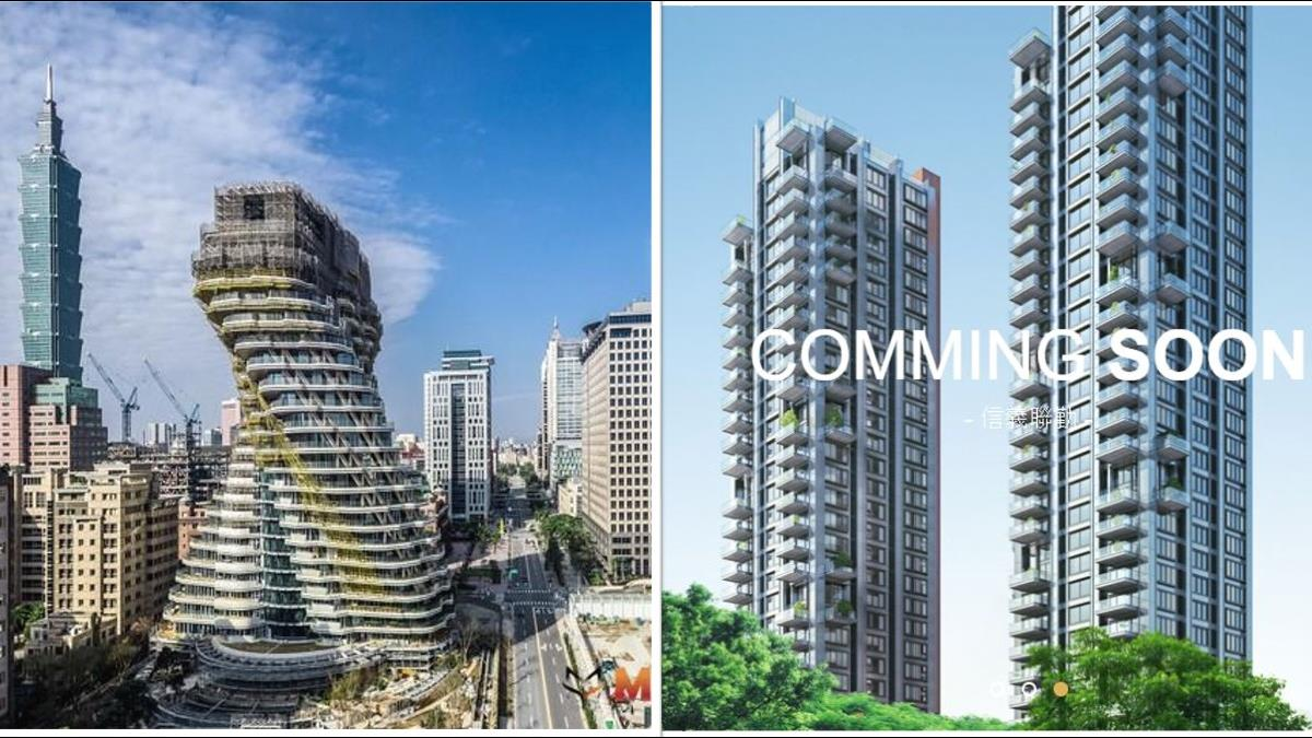 挑戰彭淮南防線「每坪單價300萬」!這兩大豪宅預估價最高