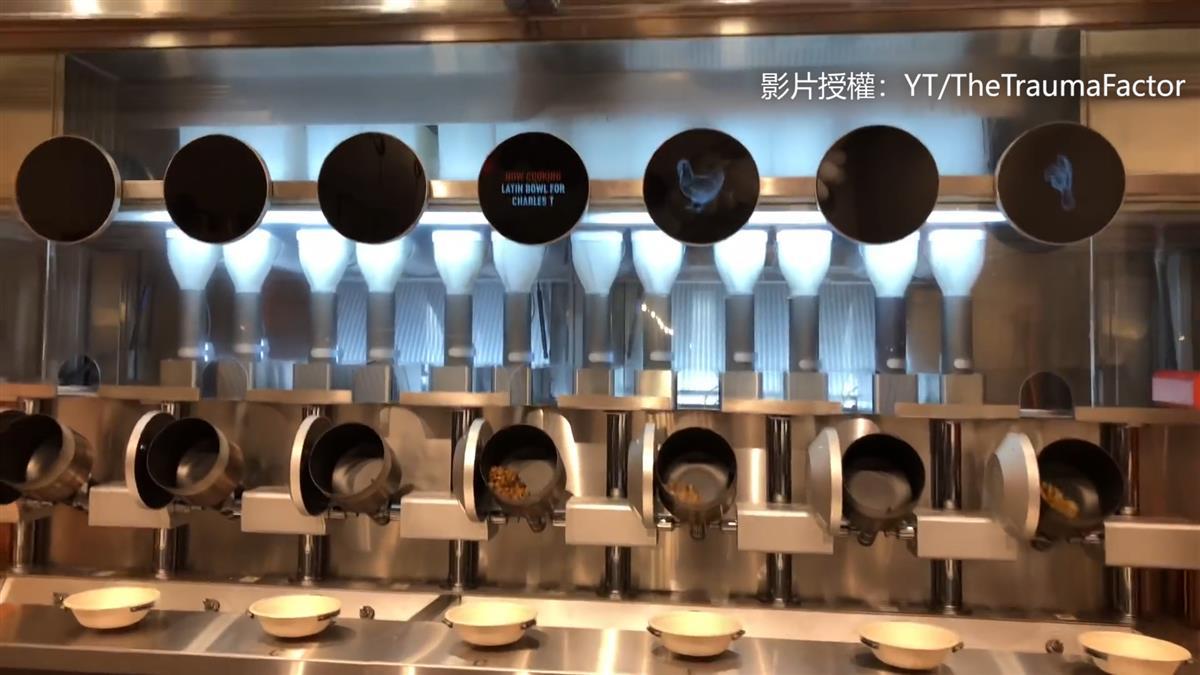 機器人也懂米其林? 7位「天菜大廚」3分鐘上菜