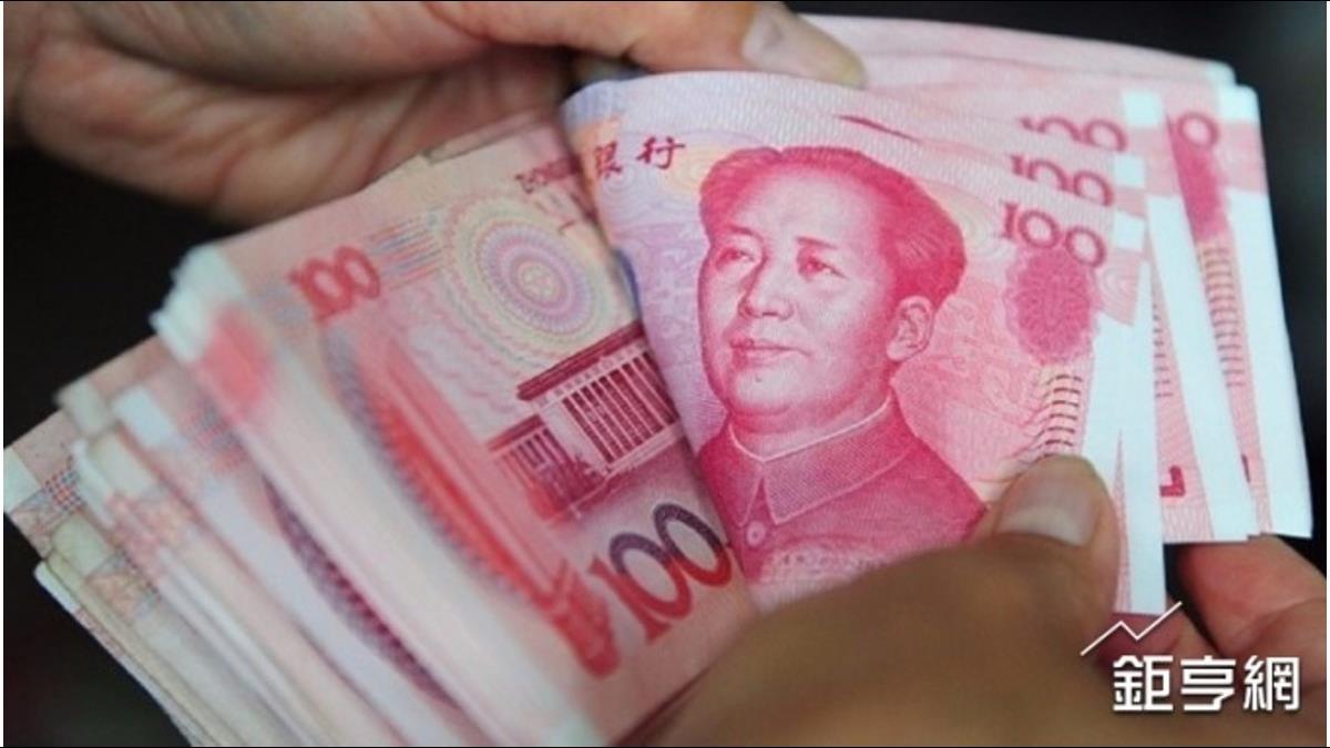 陸財經智庫報告流出:中國大陸極可能出現金融恐慌