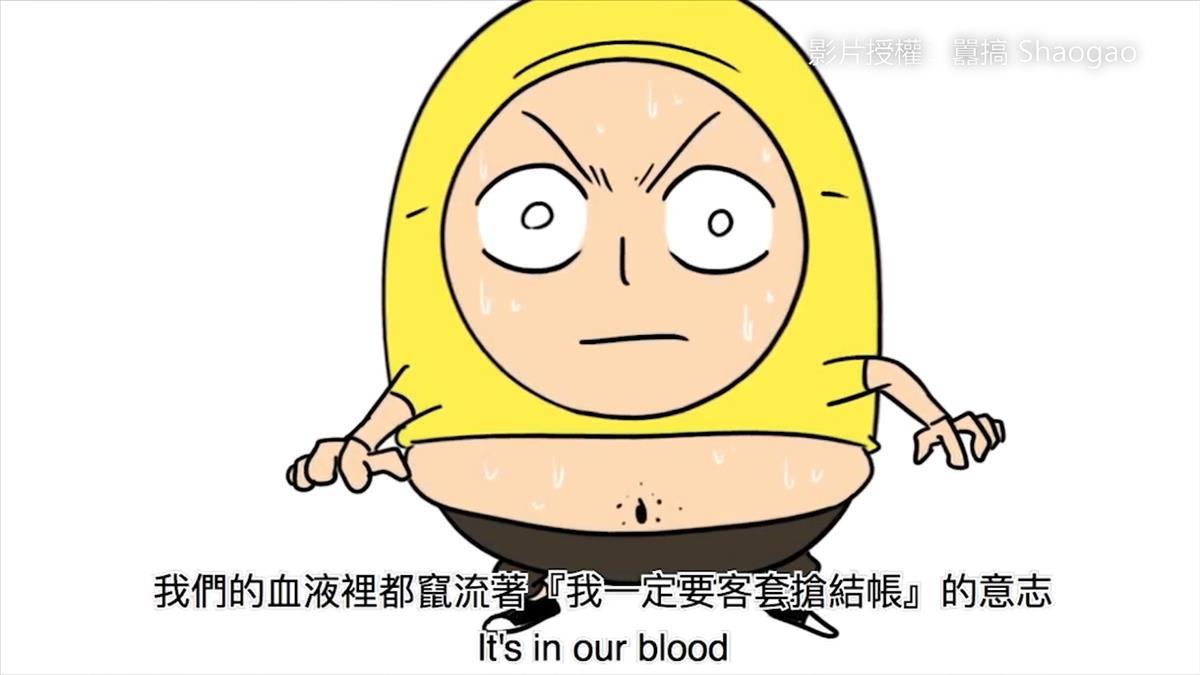 搶結帳是台灣最美風景? 男女吃飯到底誰該付錢