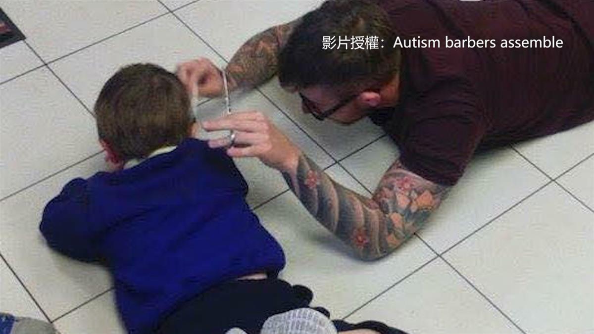 為融入孩子不惜趴地剪髮! 自閉童專屬「假日理髮師」