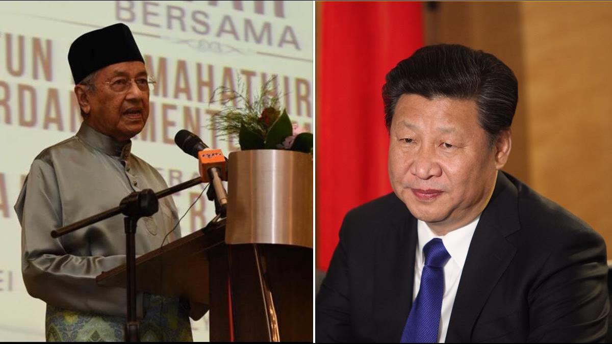 態度轉彎?馬來西亞首相馬哈迪:應積極利用一帶一路