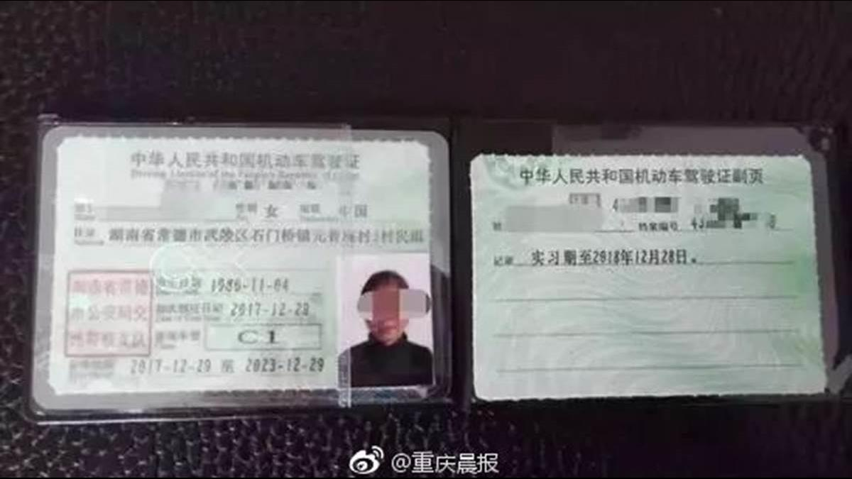 免路考就能拿駕照?她被騙291萬 網友:還好沒拿到真的