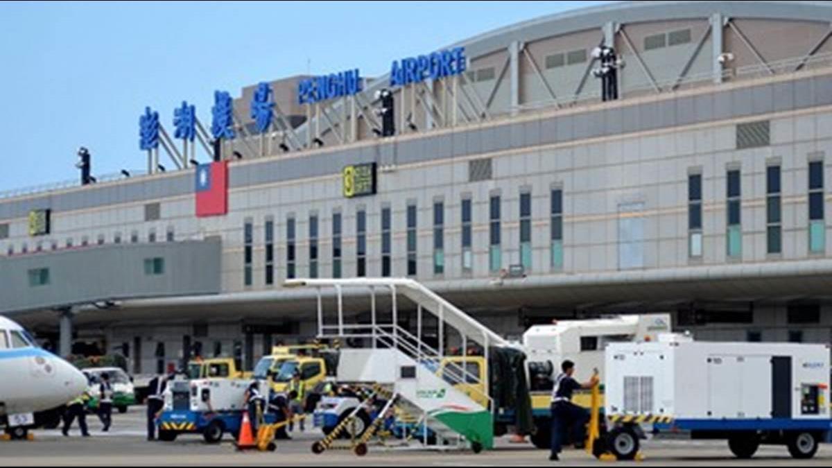 馬公機場沿用一甲子走入歷史「新名字」上路拚國際行銷