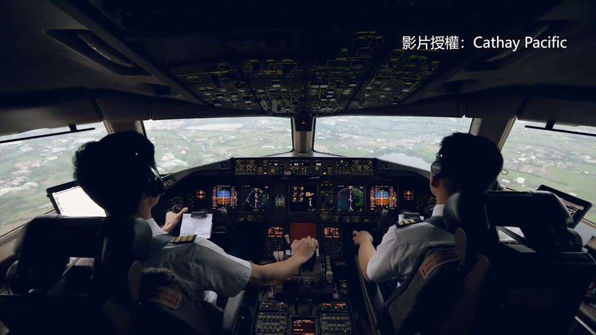 航空機師都是高薪一族? 機長出面揭密內部運作!