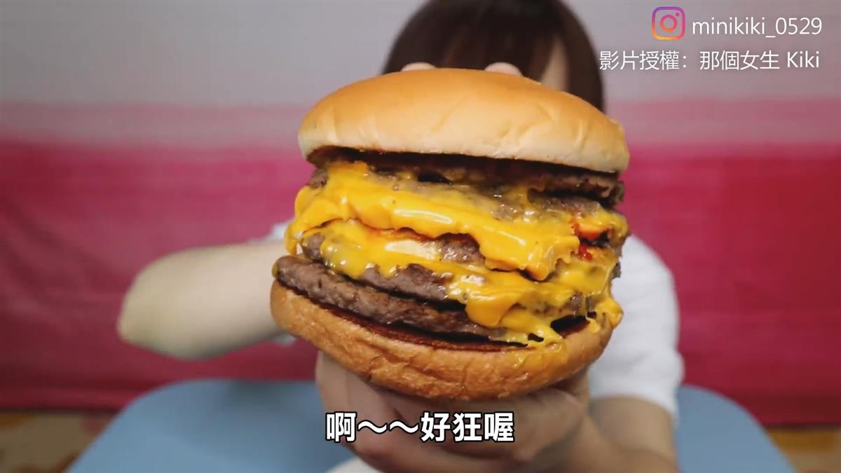 麥當勞 報 報 apk 破解