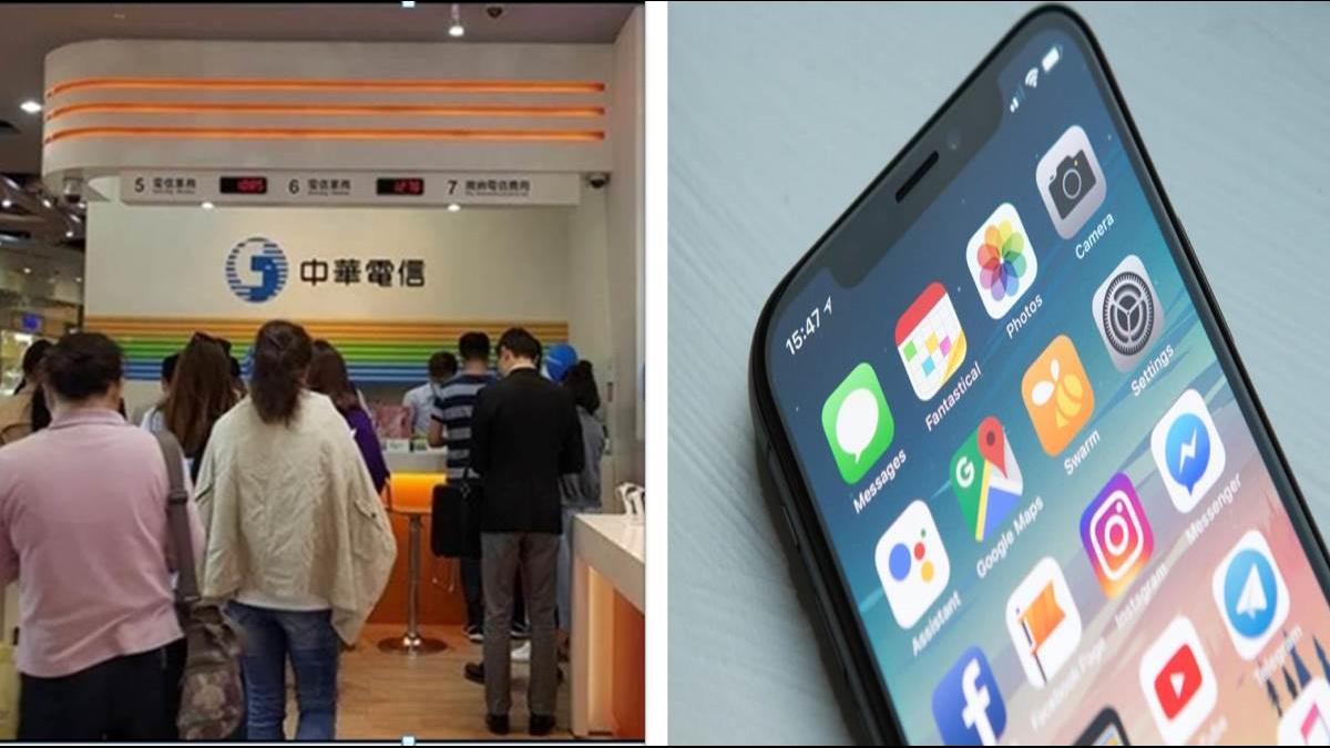 「499之亂」續集? 中華電信擬推換新iPhone「免解約金」
