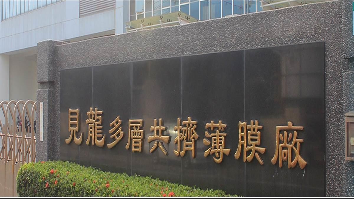兄弟爭產撕破臉!台灣最大保麗龍廠 弟奪兄股權鬧上法院