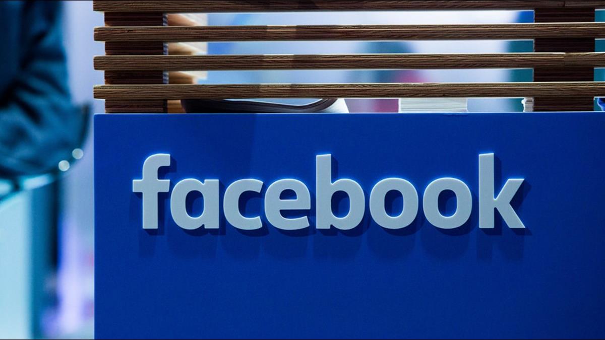臉書驚爆離職潮 福特傳裁員2.4萬人