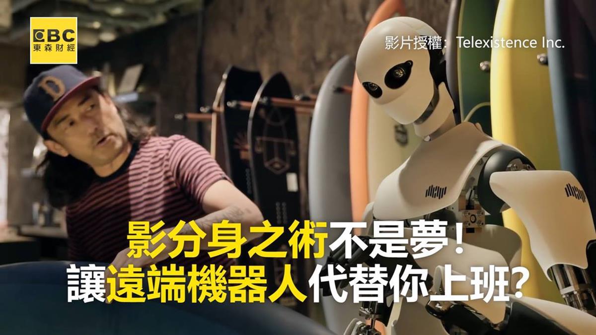影分身之術不是夢! 讓遠端機器人代替你上班?