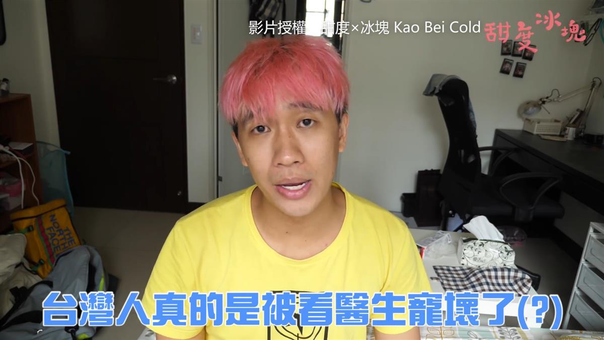 打個噴嚏也被勸看醫生! 僑生嘆:台灣人被健保寵壞