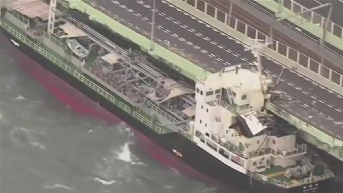25年最強颱襲日!貨輪撞壞關西機場聯絡橋 5千人受困