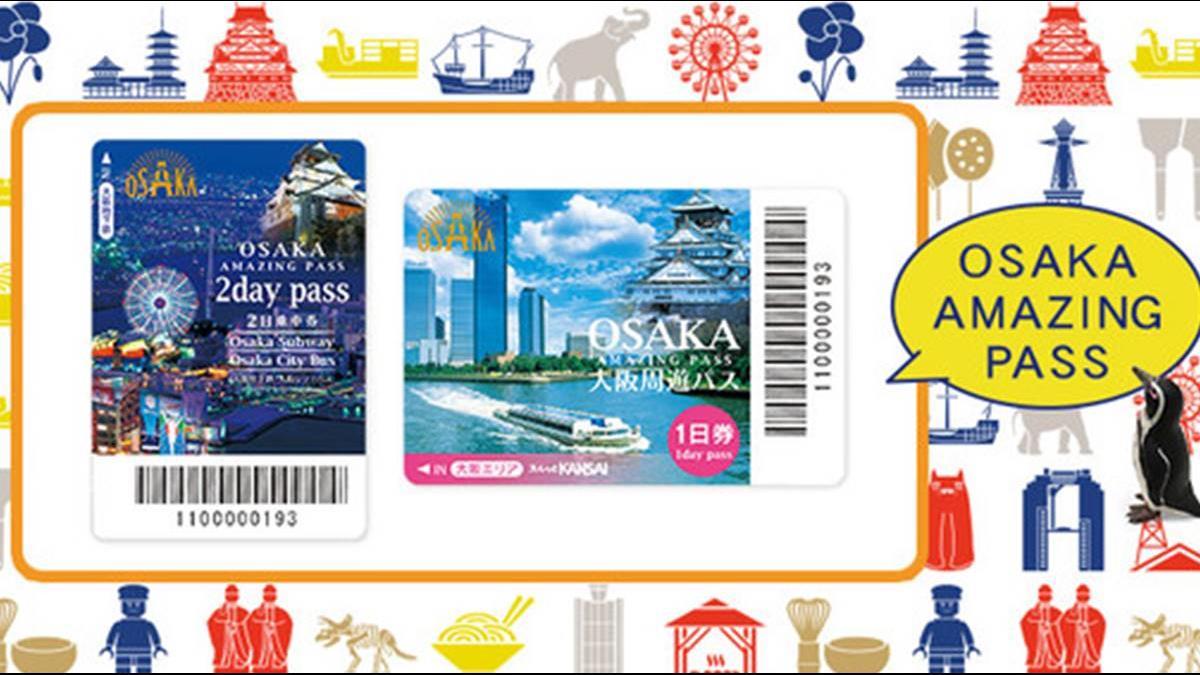 颱風滯留繼續玩免錢!政府送「大阪周遊卡」 網讚:超佛