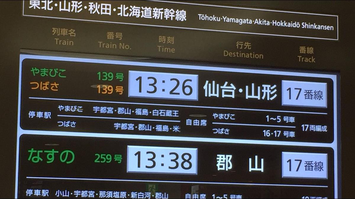 日本人速度!「僅花4天」關西機場國際線 明部分復航