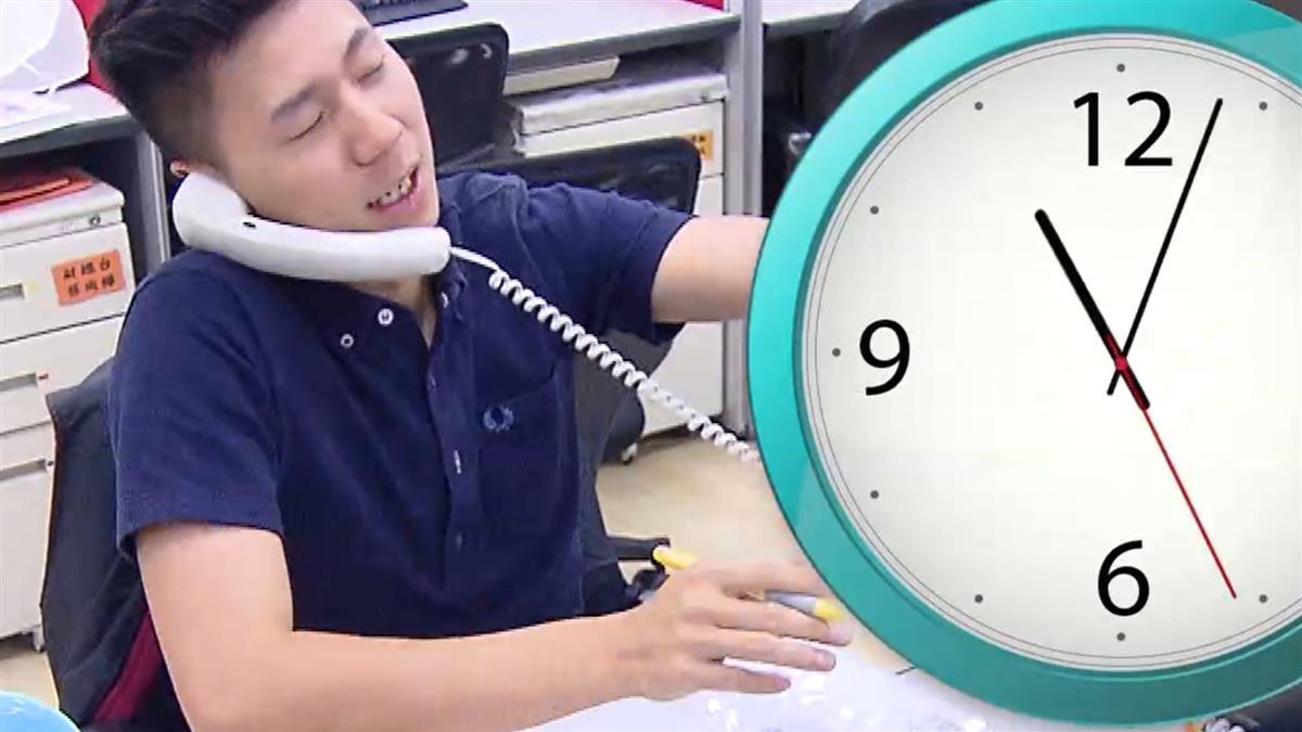 準時下班錯了嗎? 上班族怨經理逼加班