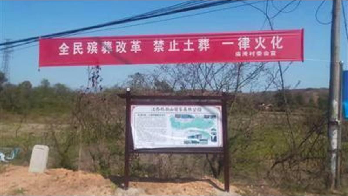 江蘇強收1.3萬「骨灰去向保證金」火葬後看到骨灰才還錢