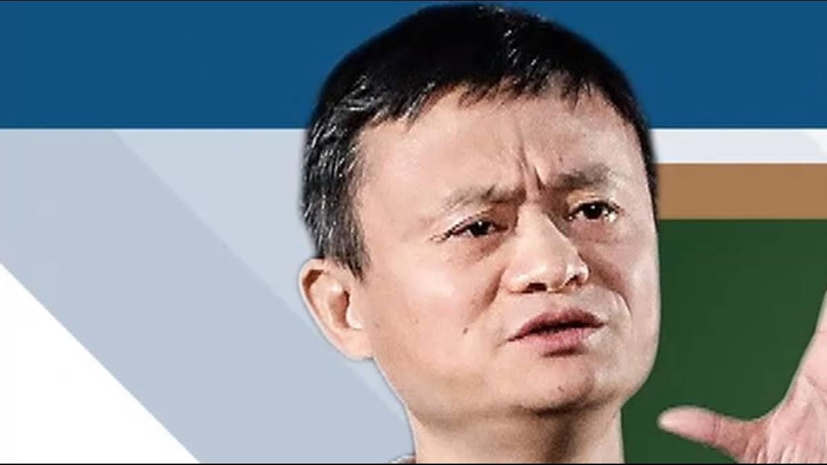 馬雲宣布明年交棒 「退休想回學校教書」