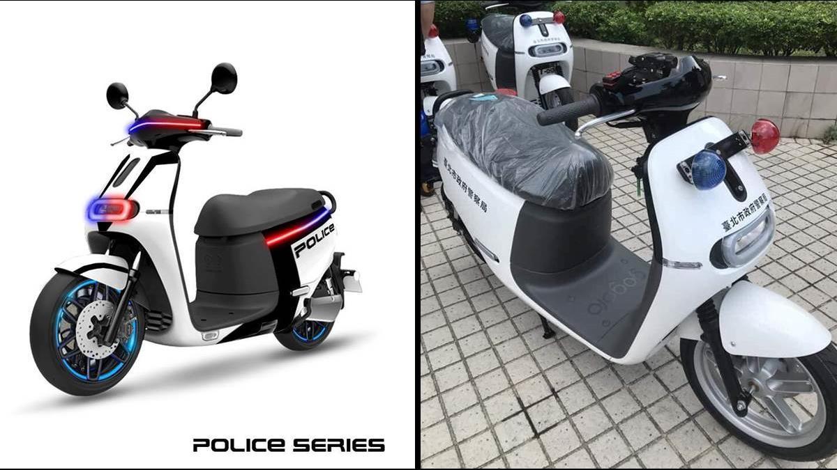 北市警採購警用Gogoro被嫌醜? 網友自製改良版大獲稱讚