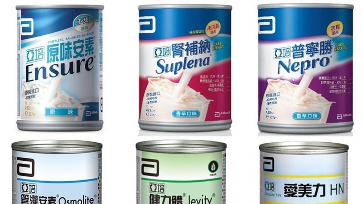 亞培安素爆變質 公司道歉:6產品下架 其他產品可安心