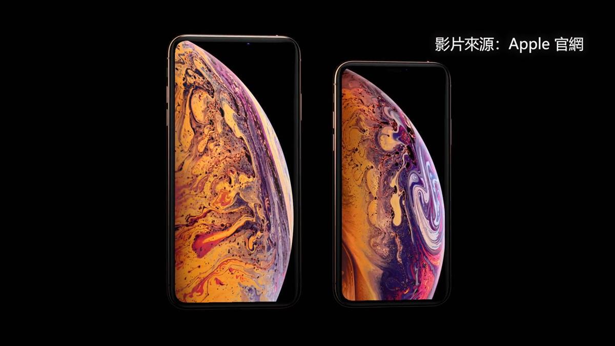 史上最貴iPhone強勢登場 5.29萬元!台首賣今預購