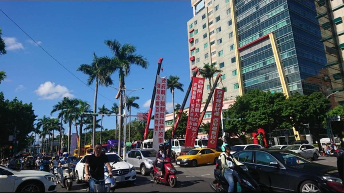 老車自救會抗議空污法遊行 警公布管制路段
