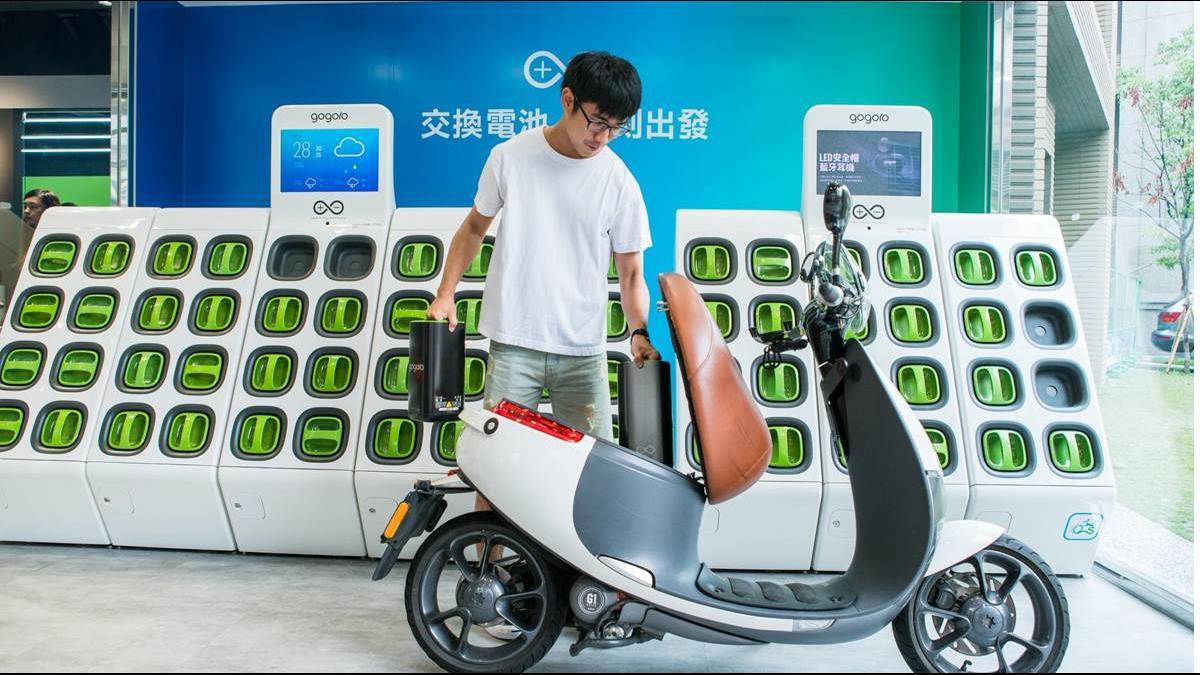 比加油更方便? Gogoro北市電池交換站已超越加油站
