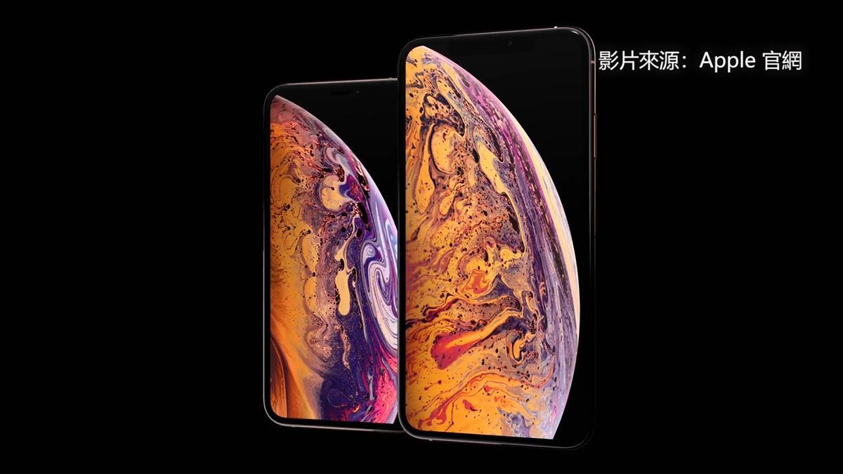 地表最強!iPhone XS跑分曝光 台積電A12晶片打趴所有手機