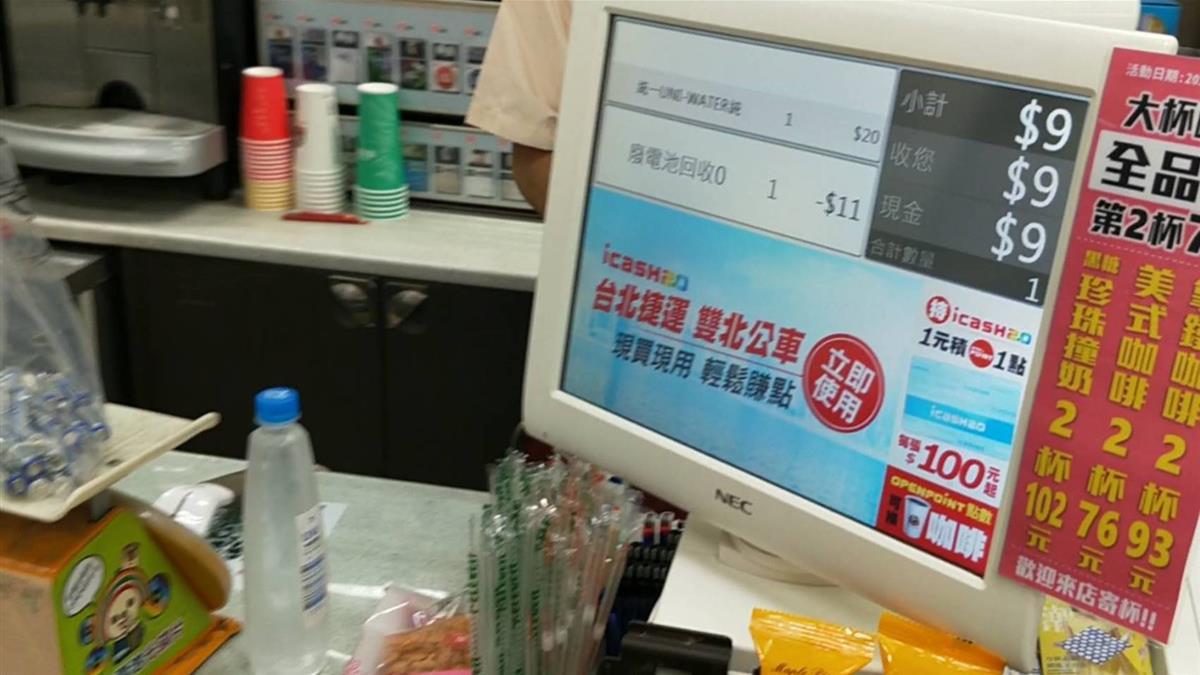 不只換茶葉蛋!超商「加碼回收廢電池」限時換購物金