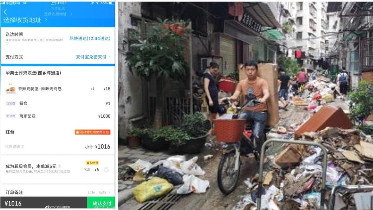 颱風天點72元套餐要外送!霸氣店開大絕「外送費4500元」
