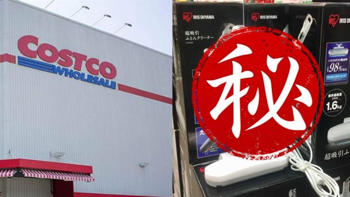 比代購便宜!好市多驚見「日本神器」 超夯商品…想買再等一個月