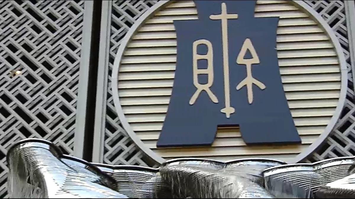財政部搬到景美 9位歷任部長回娘家!