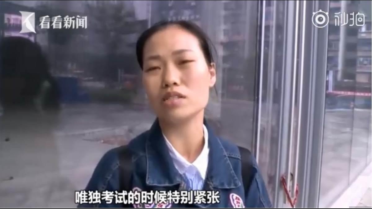 路考10次全失敗!她捧錢重報考被丟一句話拒絕