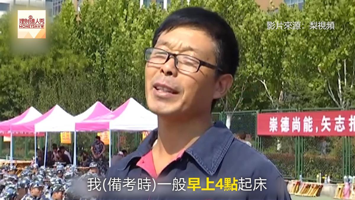 圓夢!51歲水泥工考上大學 無力負擔經濟 妻子要他回家?
