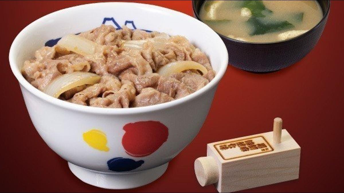 日本平價丼飯登台 宣告3大平價店開戰