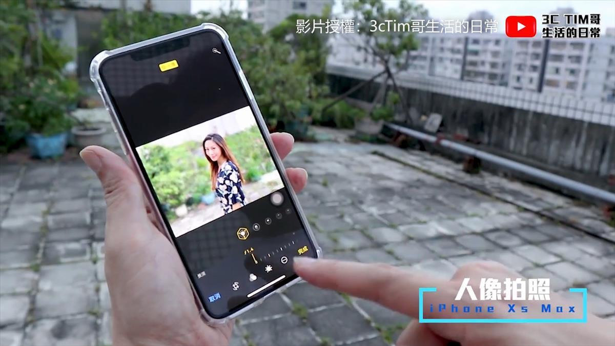 iPhone XS Max拍照錄影很神? 達人實測 5大功能讚不絕口!